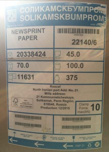 solikam newsprint